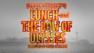 Lunch-and-The-Bow-of-Ulysses-10352