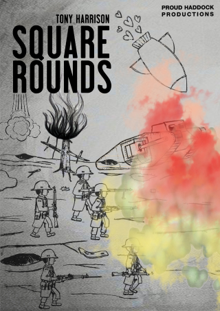 Square Rounds COMPANY BRAND