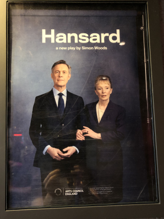 Hansard poster national theatre